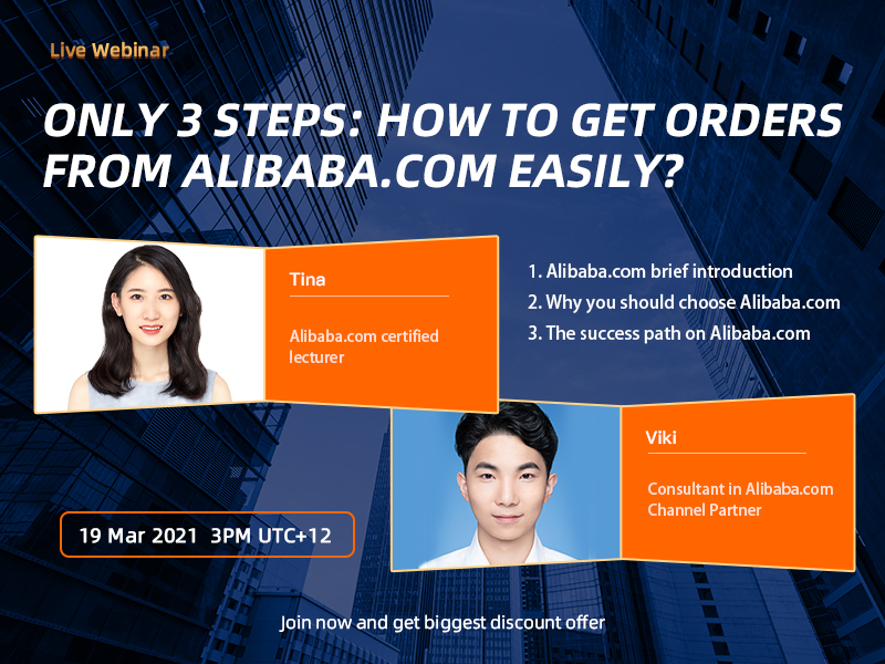 Only 3 Steps: How to get orders from Alibaba.com easily? (Must Watch for exporters)