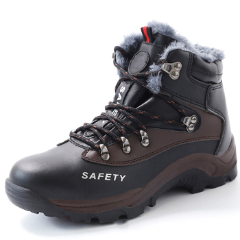 Winter Safety Shoes Warm Work Boots