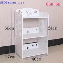 Дальномер Санузел мобильный телефон мебель для хранения Bagno Armario Banheiro Meuble Salle De Bain полка для ванной комнаты(Китай)