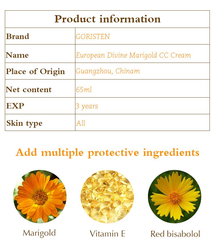 CC Cream (2).jpg