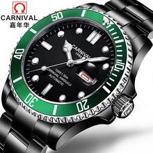 Высококачественные спортивные часы серии Water Ghost, карнавал, плавание, автоматические часы, мужские светящиеся механические часы с календаре...(Китай)
