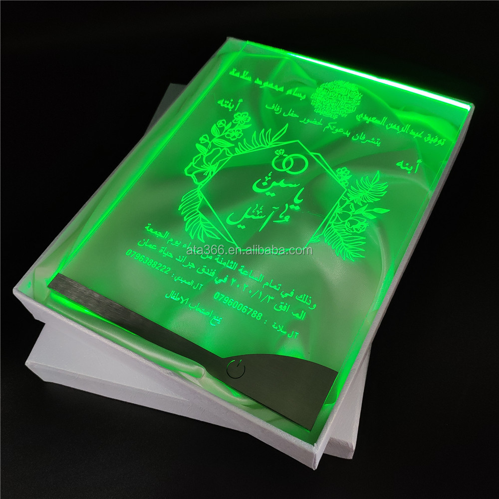 LED Acrylic Invitation Card and Envelope Custom Design Marriage Invitation Card