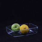 Glass Tray MC4117 High Borolicate Glass Baking Tray