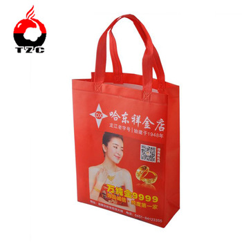 Custom printed promotional 100gsm red non woven PP Laminated Tote Bag