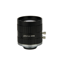 "2019 2/3"" C Mount 5MP 16mm Machine Vision FA Lens Standard Export in Shanghai for Industry"
