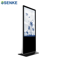 42 inch lcd panel media player digital signage stand advertising player