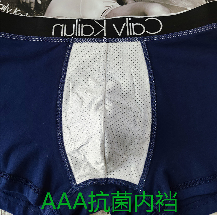 Top cotton Underwear Brands Mens Underwear Wholesale Supplier Men High Quality Man 6 Colors and 4 sizes
