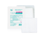 Gauze Wholesale Surgical Sterile White Hemostatic Gauze Cotton Gauze Fabric