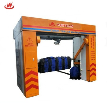 China Cheap Price Car Wash Equipment Supplier WX-C1