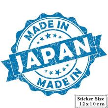 Играйте в крутой автомобиль стикер сделать в Японии Смешные уплотнения автомобилей мотоциклов внешние аксессуары ПВХ наклейки, 12 см * 10 см(Китай)