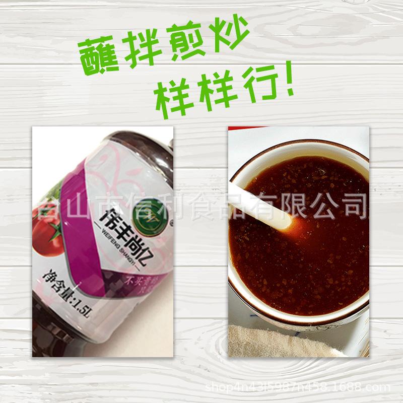Production of OEM Japanese salad dressing 1.5L/bottle