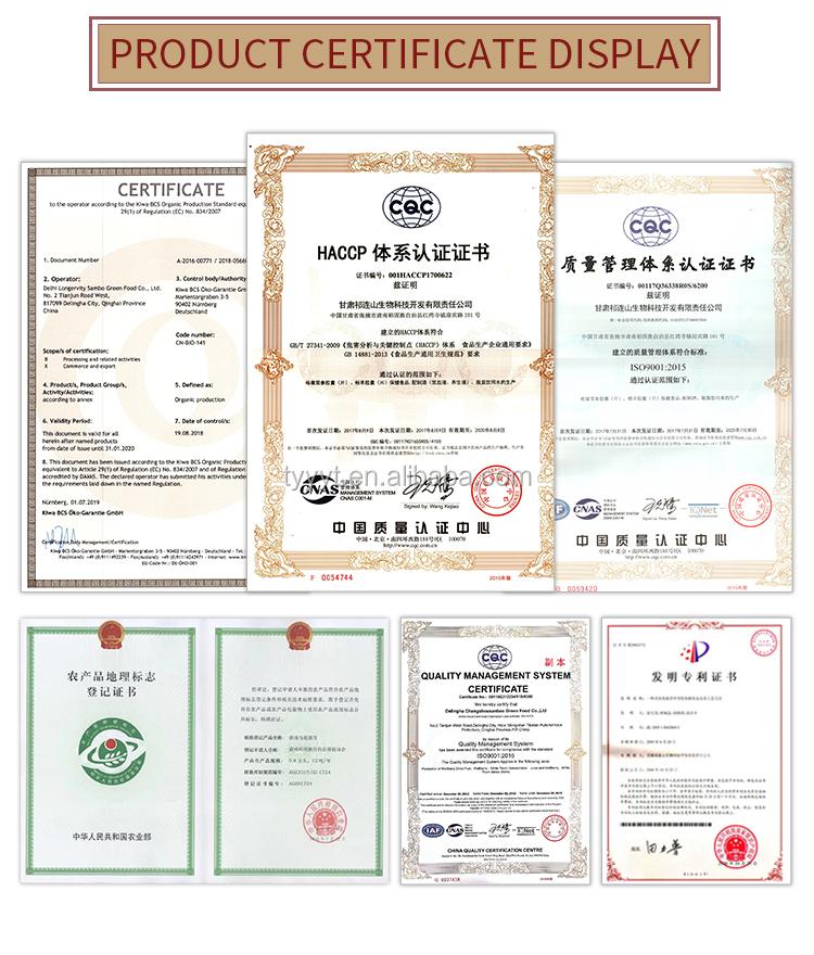 30% OFF Trung Quốc Thiên Nhiên Thảo Dược Chăm Sóc Sức Khỏe Sản Phẩm Thận Đại Lý Mạnh Mẽ Người Đàn Ông Quan Hệ Tình Dục Điện Y Học Dài Thời Gian Viên Nang