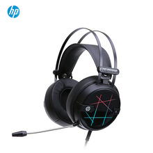 FÜR HP computer headset headset 7,1-kanal gaming mit mikrofon subwoofer desktop notebook wired <span class=keywords><strong>USB</strong></span>