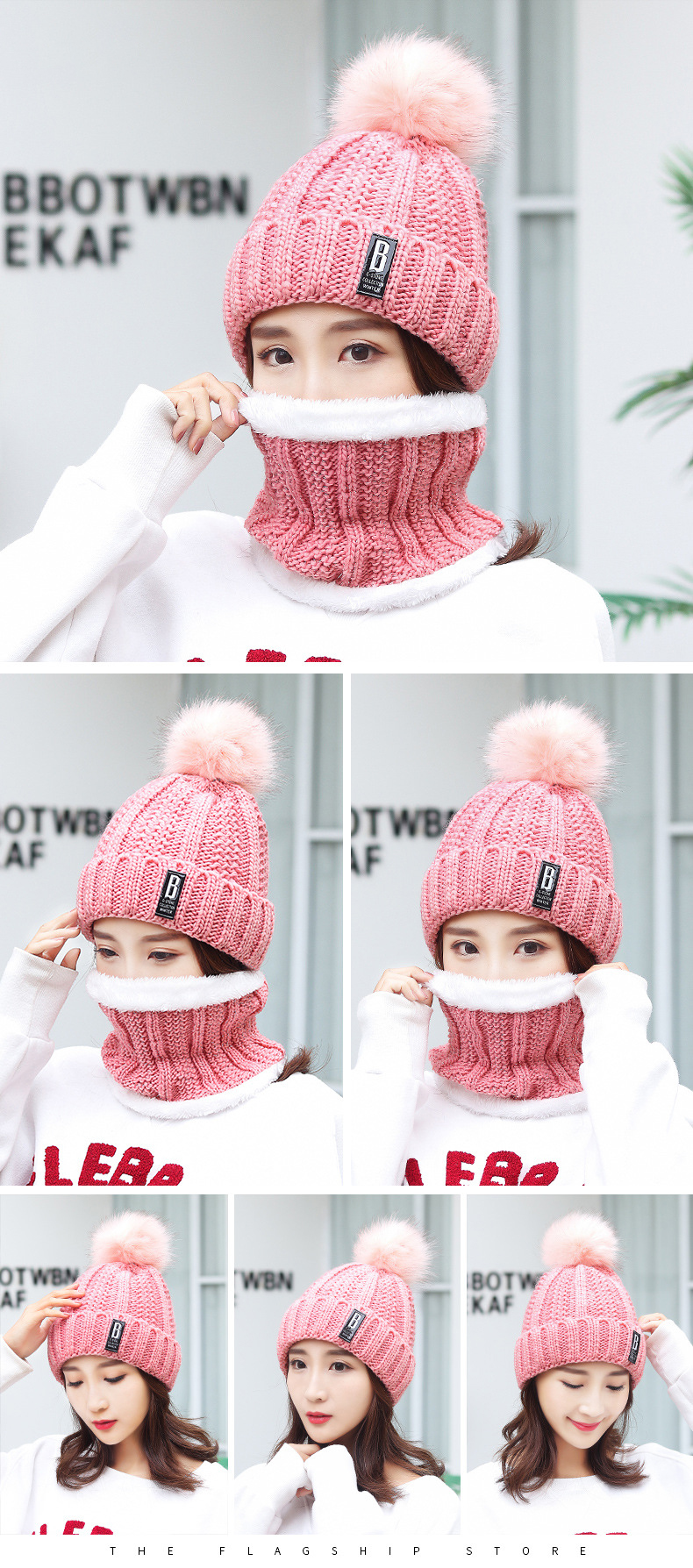 LRT Wholesale Fashion Custom Logo Girls Cap Hat Winter Knitted Pom Pom Hat For Women