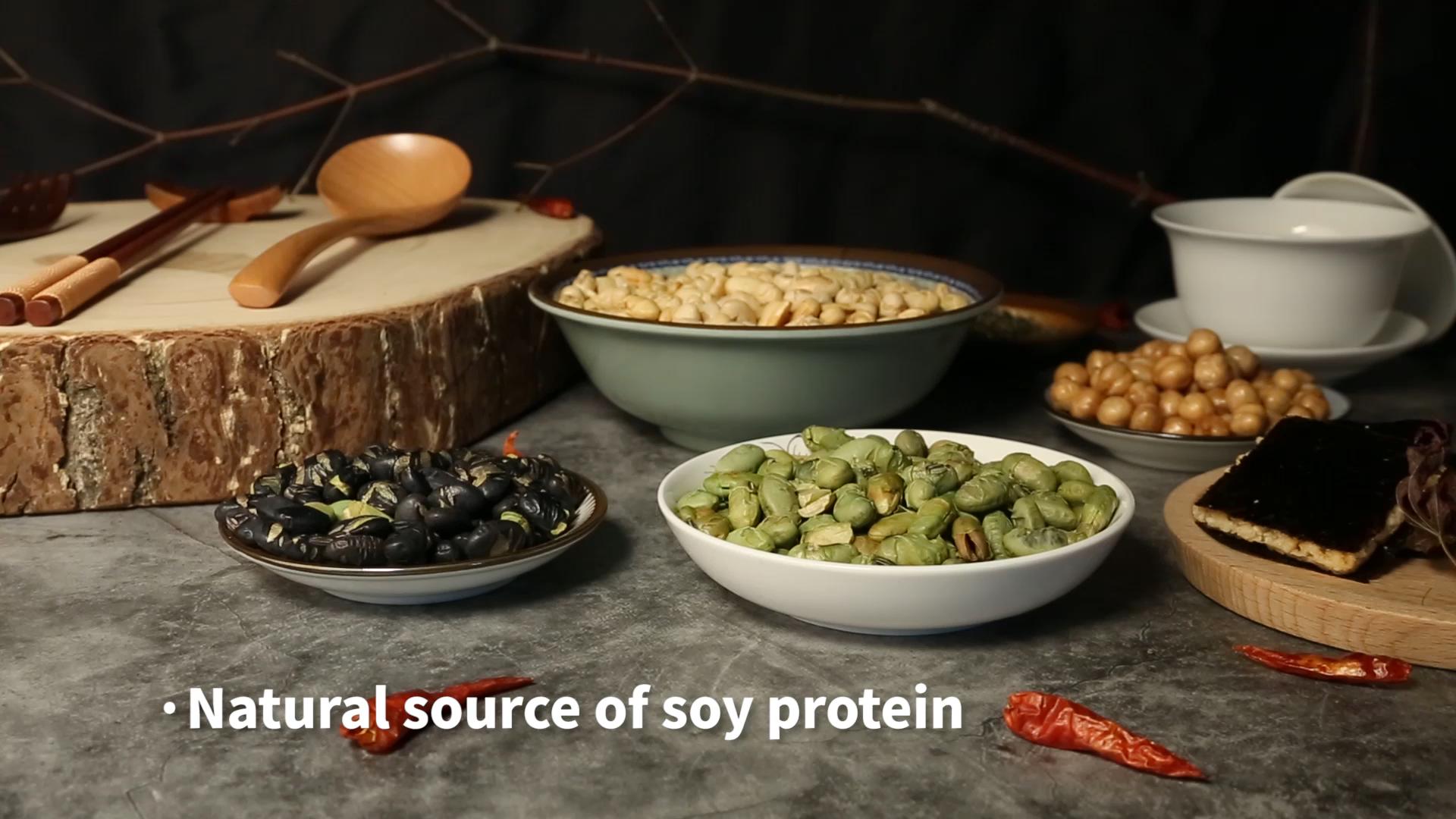Соленые жареные черные бобы пищевые закуски
