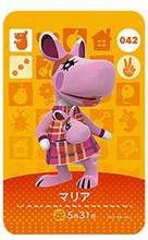 Amiibo Card NS игровая серия 1 (041-080) карточка для скрещивания животных(Китай)