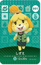 Amiibo Card NS игровая серия 1 (001 до 040) карточка для скрещивания животных(Китай)
