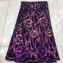 5 ярдов мягкий ручной работы элегантный Африканский французский бархат кружево ткань блестящая Свадьба Нигерия Гана праздничное платье с б...(Китай)
