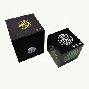 Hot selling eAlim A11 8G/16G wireless bt quran speaker
