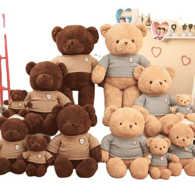 뜨거운 판매 편안한 귀여운 플러시 카키 곰 옷