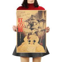 TIE LER Hayao Miyazaki плакат в стиле аниме, фильм домашний Декор стикер на стену крафт-бумага постер для бара/Кафе Ретро стикер на стену(Китай)