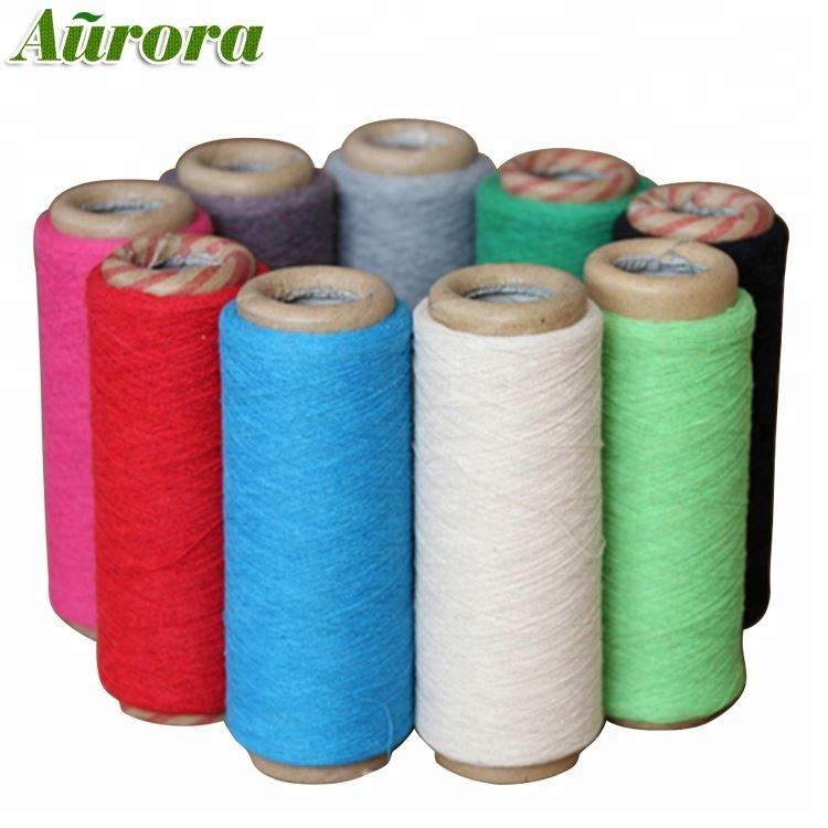 Ne8s/1 リサイクルカラフルなハンモック糸、糸作るためのハンモックにブラジル市場