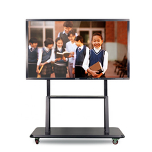 "42 ""Multi LCD touch screen monitor kleine size interactieve <span class=keywords><strong>kantoor</strong></span>/school/classroom panel"