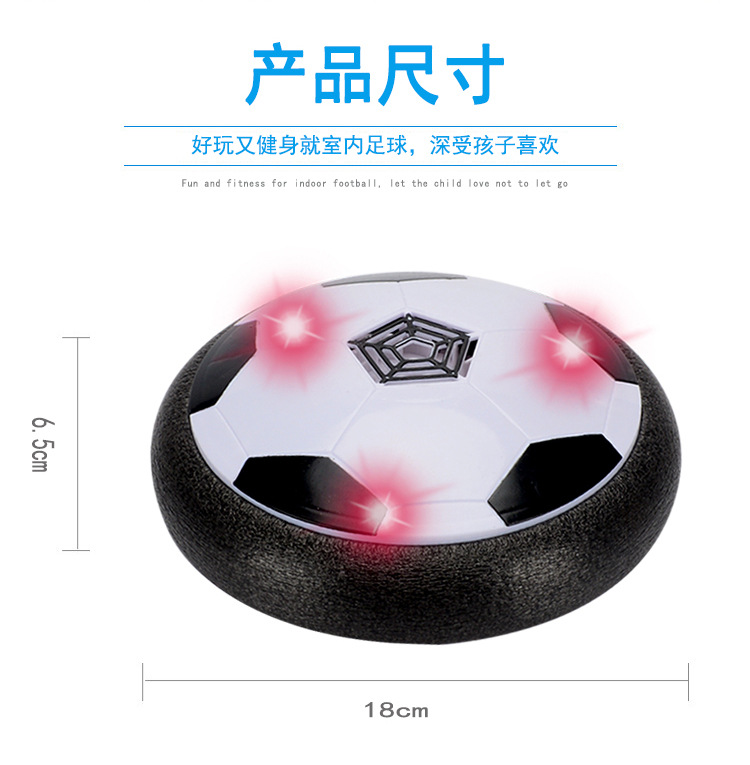 Soccer Ball Kids Electric Football with LED Lights ,Electric Flash Light Sound Kids Play Indoor Saucer Air Football Toy 19cm