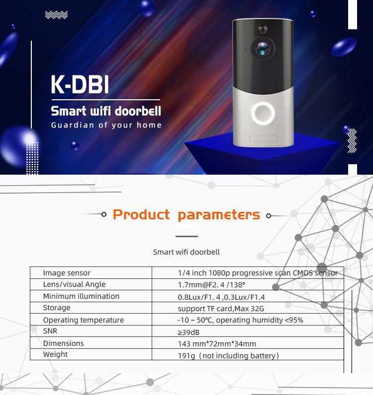 doorbell-new_01.jpg