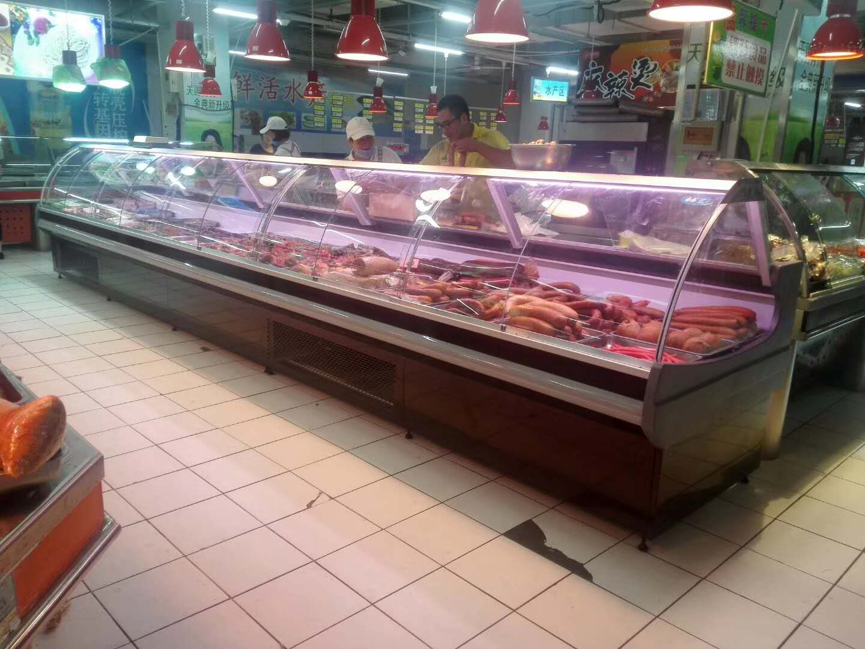 Freezer showcase/ horizontal freezer/Island refrigerator for frozen meat