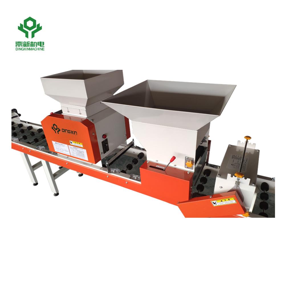 Portable Wheat Grain Sucker Machine