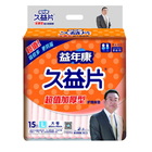 Nonwoven Incontinence Medical Disposable Hospital Adult Underpad