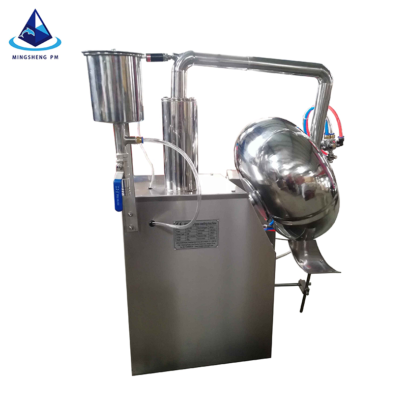 BYC-400 Pharmaceutical Film Coating Machine/coating machine
