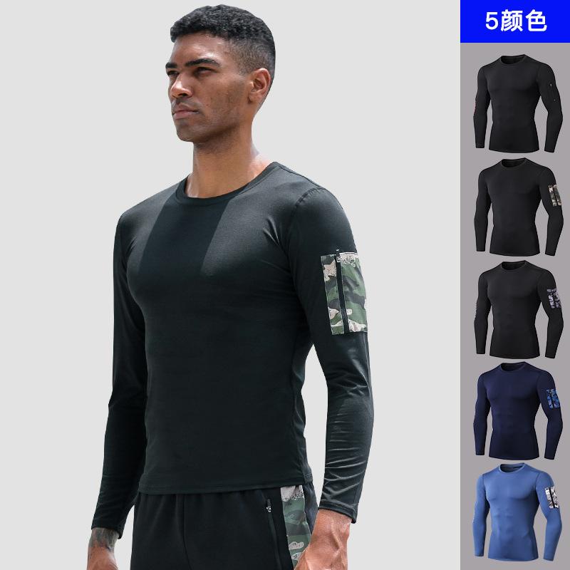 High Quality Men's Shirts Long Sleeve