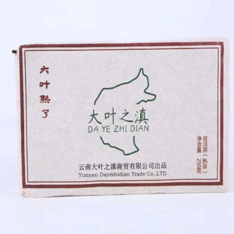 China Yunnan big leaf tea area 250g blocky beautiful organic ancient tree Pu'er tea - 4uTea   4uTea.com