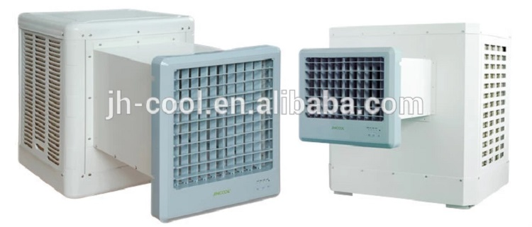Irak Terlaris Industri Evaporative Air Cooler 130W 3000CMH Domestik