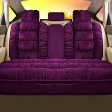 Универсальный чехол для автомобильных сидений, набор теплых плюшевых чехлов для автомобильных сидений, защитная подушка для зимних чехлов,...(Китай)