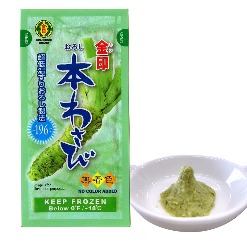 Japanese Wholesale Spice Paste In Kitchen