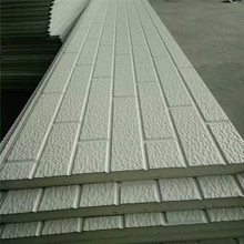 Panel sandwich/fertig wände/innen <span class=keywords><strong>metall</strong></span> wand panels