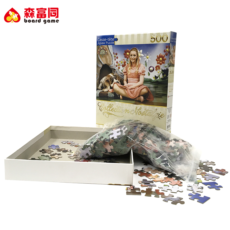 High quality 1000 pieces paper cardboard animal /elephant jigsaw puzzle for kids toy