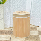 Nature Bamboo Lidded Laundry Basket