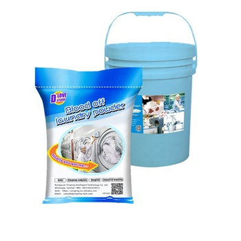 High efficient laundry detergent blood stain removing