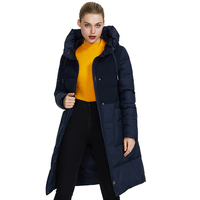 MIEGOFCE 2019 NEW Arrival Winter Clothing For Women Warm Coat High Quality Low Price Ladies Jackets For Winter