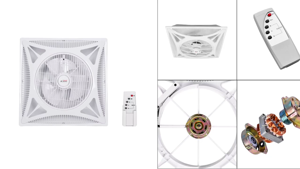 "Kanasi OEM 14 "" Inch 350 MM ABS False Drop Ceiling Box Fan With Remote Control"