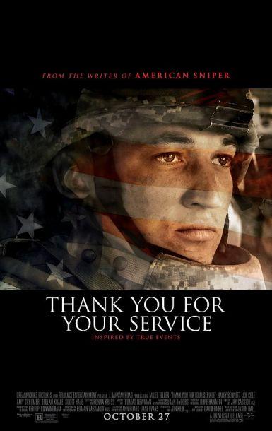 感谢您的服役