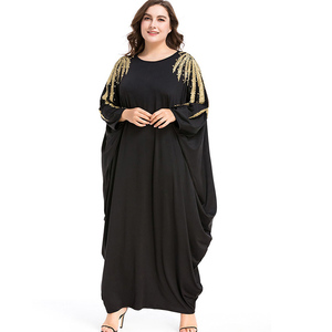 super september new designs plus size kaftan women burkha muslim umbrella abayas dresses islamic ethnic clothing