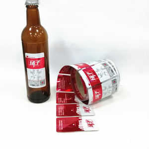 Printing Plastic Pill Bottle Label Size, Private Milk Beverage Water Beer Bottle Label Sticker