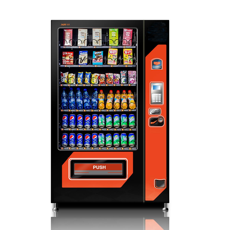 нам картинка автомат с шоколадом зубов