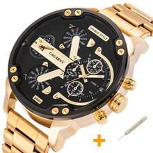 Cagarny мужские спортивные кварцевые часы с двойным дисплеем, золотые стальные часы, Прямая поставка, новинка 2020(Китай)