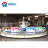 /product-detail/outdoor-amusement-park-family-rides-carnival-games-rotation-coffee-cup-saucer-rides-for-sale-62246066827.html